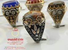 خواتم فضه عقيق يمني +967770708823