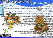 زيت الارجان المغربي