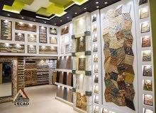 الشركة اللبنانية المصرية للفنون والديكور