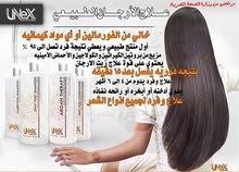 بروتين الأرجان ثيربي لفرد وتنعيم الشعر نتيجة مضمونة بدون فورمالين Unex Argan Therapy