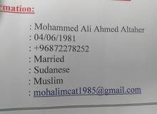 اسمي محمد علي سوداني الجنسيه