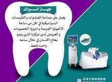 طبيب اختصاصي تقويم الاسنان