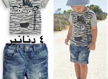 ملابس اطفال رخيصة