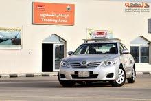 تعليم قيادة السيارات Driving Instruction