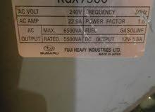 جهاز مولد كهربائي بقوة 7500 وات يباني  استعمال خارج كالجديد