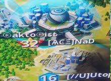 War Plant Online