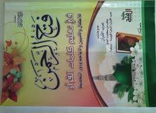 معلم قران كريم وتجويده وقواعد القراءة والكتابة ولغة عربية