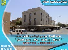 Bayan neighborhood Hawally city - 0 sqm apartment for rent