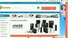 موقع الكتروني للبيع بنظام متعدد المتاجر