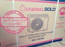 مكيفات جينرال قولد GOLD 12 بسعر 725