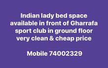 Indian lady bed space available