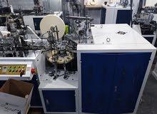 ماكينة تشكيل اكواب ورقية ( كاسات كرتون)