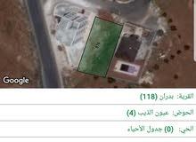 أرض مميزة للبيع من المالك مباشرة - شفا بدران حي عيون الذيب