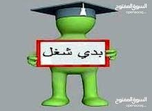 شاب اردني يطلب عمل حارس  او عامل بمحطه محروقات