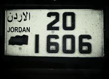 رقم رباعي مميز للبيع 1606