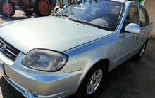 For sale Verna