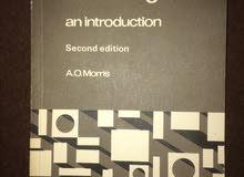 كتاب لطلبة كلية الهندسة مرحلة عامة  كتاب رياضة 3