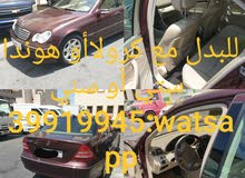 Mercedes Benz C 230 made in 2006 for sale