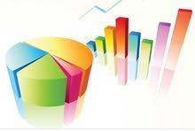 أنوفا للتحليل الاحصاءي  نقدم بأسعار مناسبة الخدمات