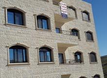 عمارة سكني للبيع منطقة حي الضياء