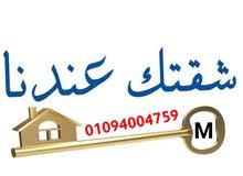 شقة للايجار مفروشة جانبي من احمد ماهر