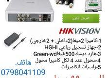 كاميرات مراقبة حرق أسعارhikvision