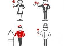 عمال فنادق ومطاعم