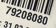 رقم اوريدو مميز للبيع 79208080
