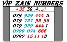 ارقام زين مميزة جدا للبيع بافضل الاسعار ( اسعار من 25 - 45 د )