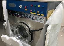 كامنات أو معدات غسيل الملابس البخارية