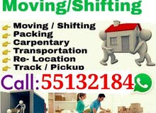 quick moving shifting