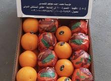 برتقال عروس الدلتا مصري 15 كيلو سعر جمله الجمله