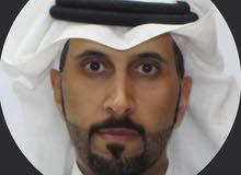 سعودي ابحث عن عمل