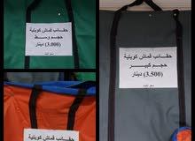 حقائب قماش كويتية ممتازة