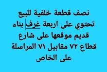 بيت للبيع بمدينة الصدر