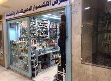 محل للأيجار  مجمع سلمان الدبوس