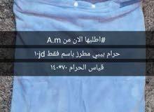 حرام بيبي مطرز