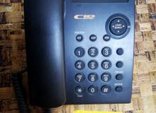 telephone with caller ID