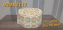 كميم عمانية مميزه ( كمة )