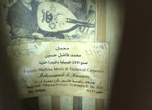 عود محمد فضل 1979 لاعلي سعر