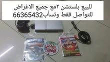 للبيع بلستشن 2 شغالة بدون مشاكل للتواصل فقط وتسأب 6636432