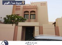 للبيع بيت في مدينة حمد منطقة اللوزي  مساحة الارض 253.4 متر