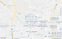 من يوجد لديه شقه للايجار حدود 70 الف من باب اليمن الى شنيله