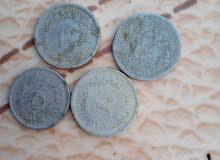 عملات مصرية قديمة 1967