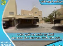 Villa property for sale Mubarak Al-Kabeer - Al-Qurain directly from the owner