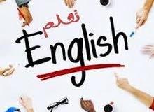 معلم لغة انجليزية مصري للمراجعات النهائية ثانوي والسنة التحضيرية جده