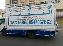 مؤسسه الفخامه لنقل الاثاث لجميع انحاء المملكه / 0532205808 / 0547067862
