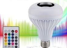 ـ مصباح (لمبة) LED متعدد الألوان (تحكم بالريموت كونترول) ـزين بيتك