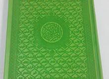 مصاحف و كتيبات إسلامية للطباعة عن أرواح أمواتكم