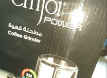 emjoi coffee grinder